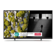 Slovakia's first programmatic interactive campaign on HbbTV was for UPC Broadband Slovakia